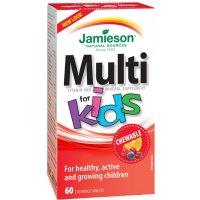 JAMIESON Kids Multivitamin cucací 60 tablet