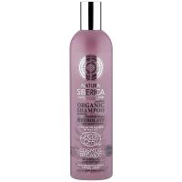 NATURA SIBERICA Šampon pro barvené vlasy Oživení barvy a lesk 400 ml