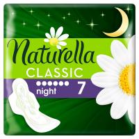 NATURELLA Classic Camomile Night Hygienické vložky 7 ks