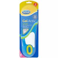 SCHOLL gelové vložky do bot pro ženy SPORT