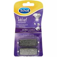 SCHOLL Velvet Smooth náhradní válce Ultra-silné s diamantovými krystalky 2 kusy