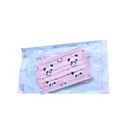 STERIWUND Rouška dětská růžová s gumičkami 5 kusů